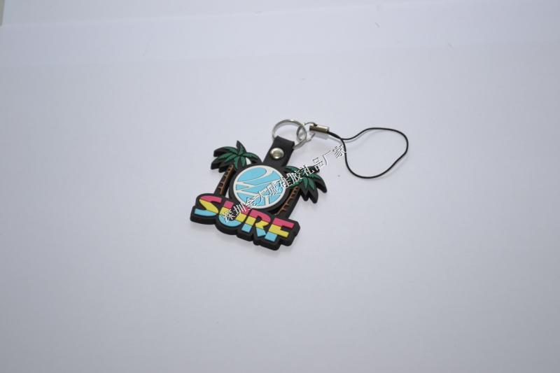 硅胶英文字母钥匙扣
