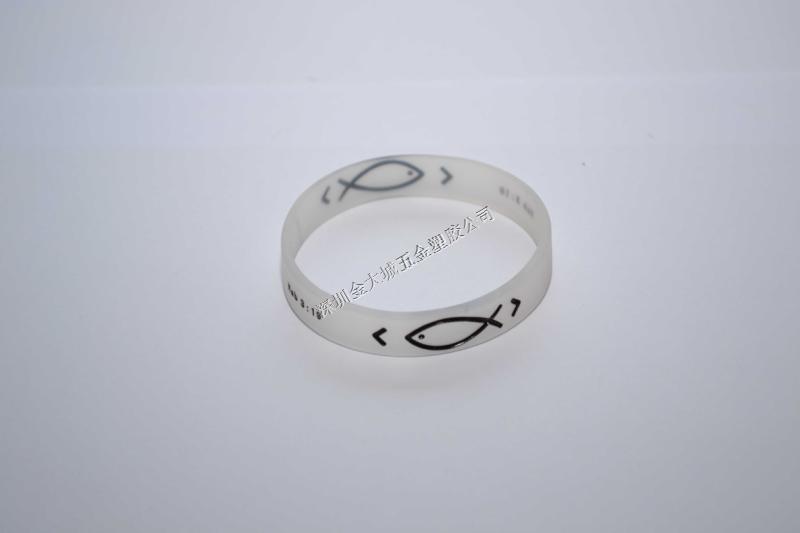 凸字硅胶手环图