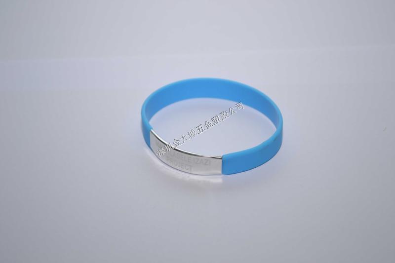 不锈钢硅胶手环