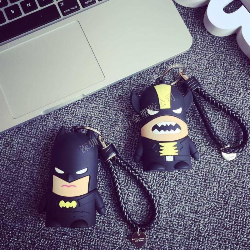 蝙蝠侠充电宝pvc软胶外壳